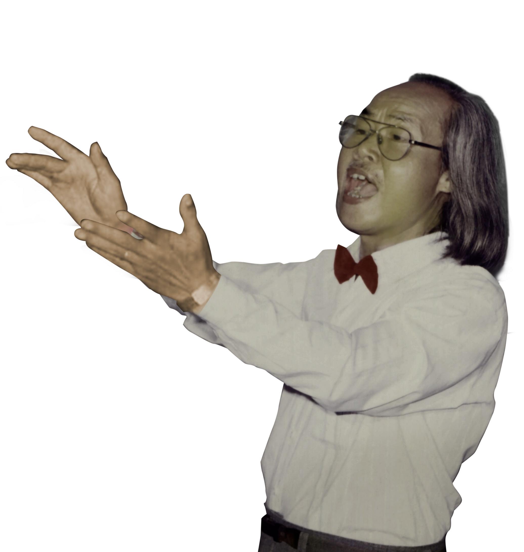 bochung